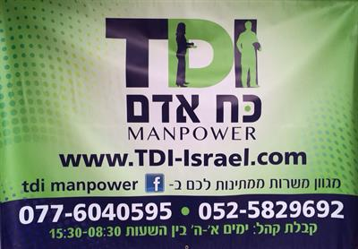 TDI manpower